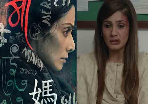 Maatr movie in hindi hd