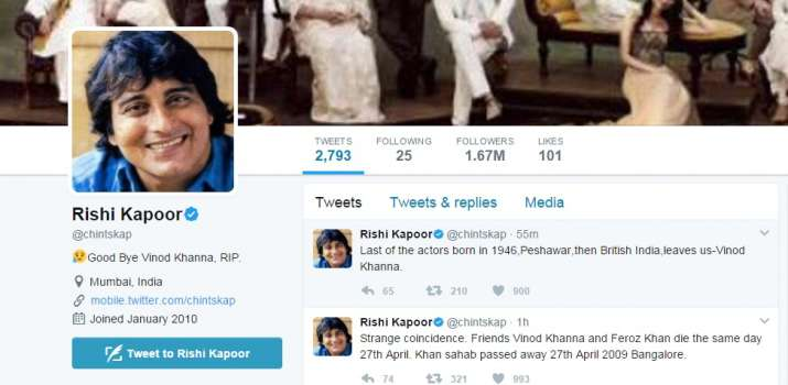 India Tv - Rishi Kapoor gets emotional, pours his heart out on Twitter