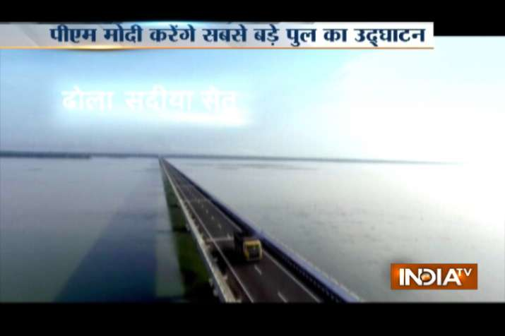 India Tv - Dhola-Sadiya bridge