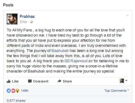 India Tv - Prabhas emotional post for Rajamouli