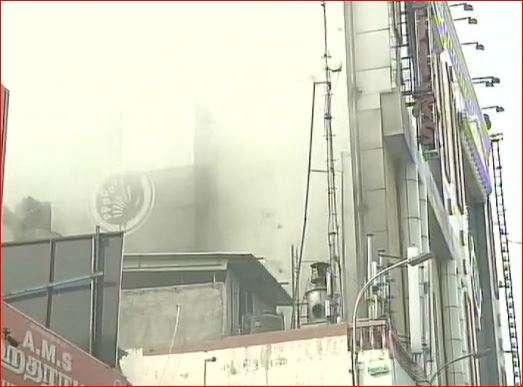 Chennai Fire