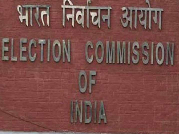 EC rejects AAP's EVM tampering claim