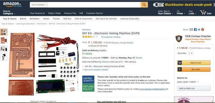 India Tv - Amazon DIY EVM