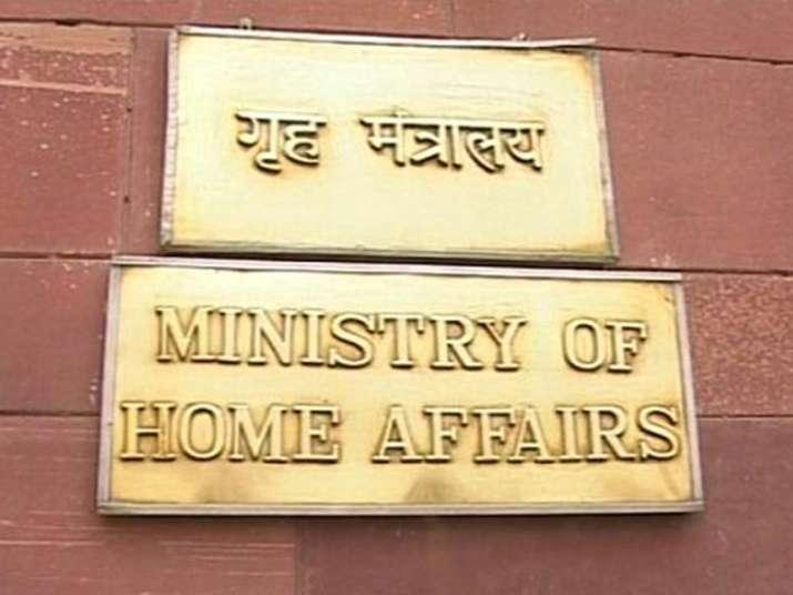 Centre declares entire Assam as 'disturbed' area
