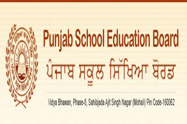 PSEB Punjab Board Results 2018 for class 10 and class 12