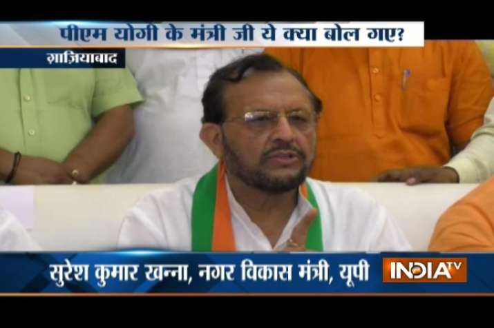 UP minister Suresh Khanna said no govt can ensure