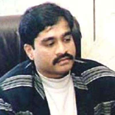 India Tv - Dawood Ibrahim