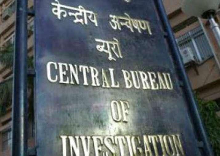 CBI to probe SP govt scheme for welfare of women workers'