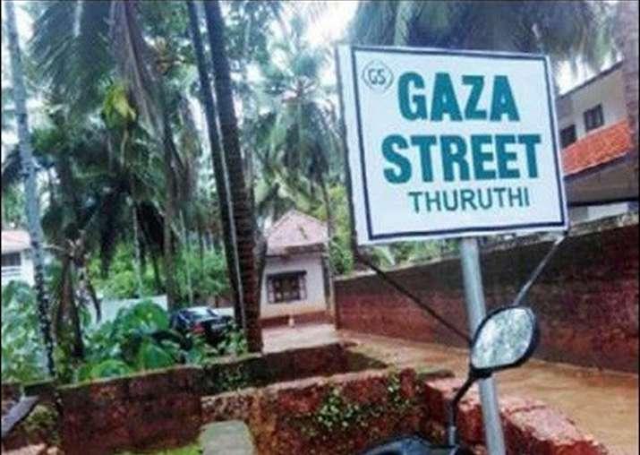 Road in Kerala renamed after Gaza Strip