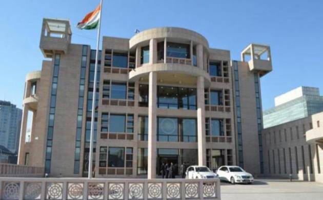 Rocket lands inside Indian Embassy in Kabul