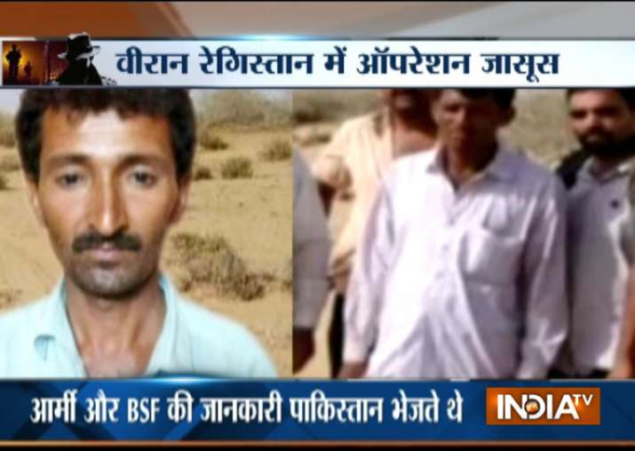 'Operation Jasoos': India TV uncovers border village