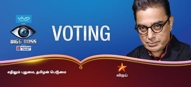 Bigg Boss Tamil: Here's how you can vote online and save