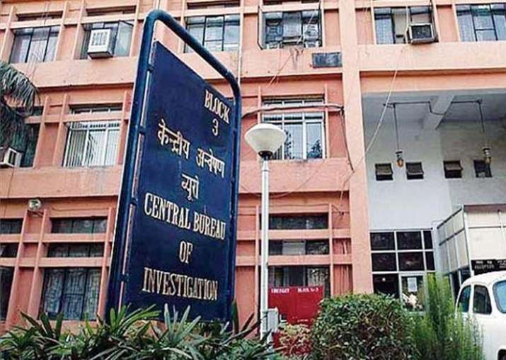 File pic - An outside view of CBI office