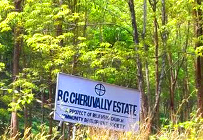 New airport to come up at Cheruvally estate near Sabarimala