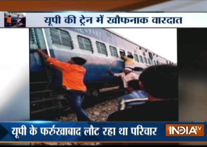 Muslim family assaulted on train in UP's Farukkhabad,
