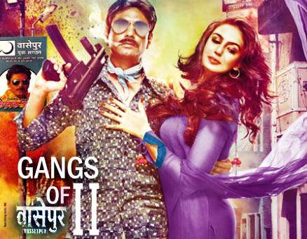 India Tv - gangs of wasseypur 2