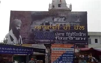 Khalistan hoardings in Punjab: BJP seeks action