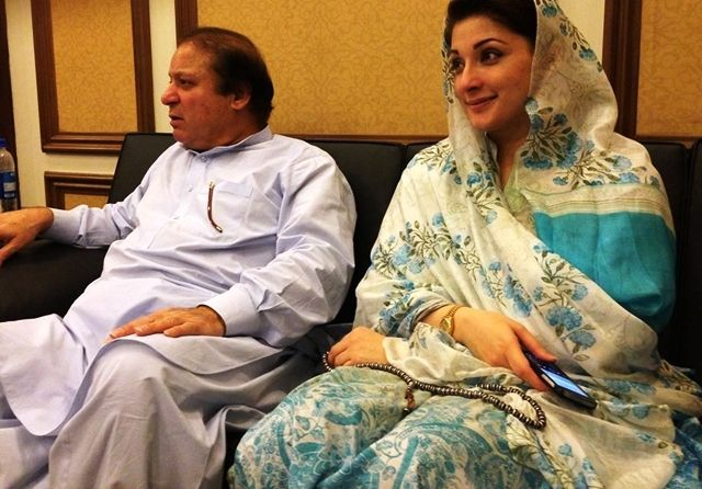 Nawaz Sharif's daughter Maryam submitted fake documents,