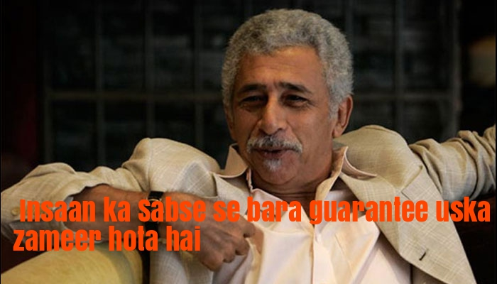 India Tv - Naseeruddin Shah