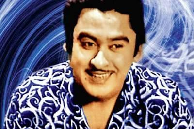On Kishore Kumar's 88th birth anniversary, Khandwa town