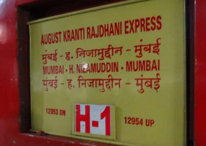25 people 'drugged and robbed' onboard Mumbai-Nizamuddin