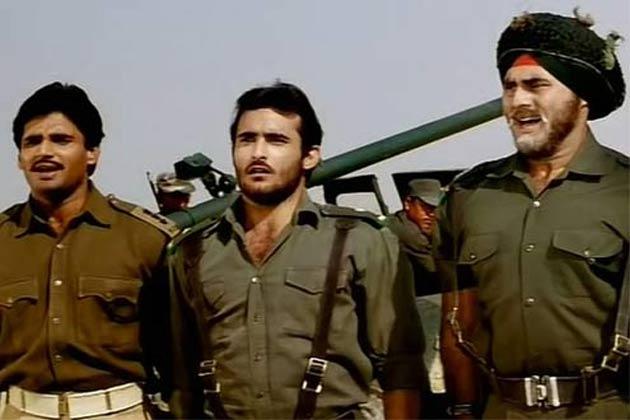 India Tv - Border
