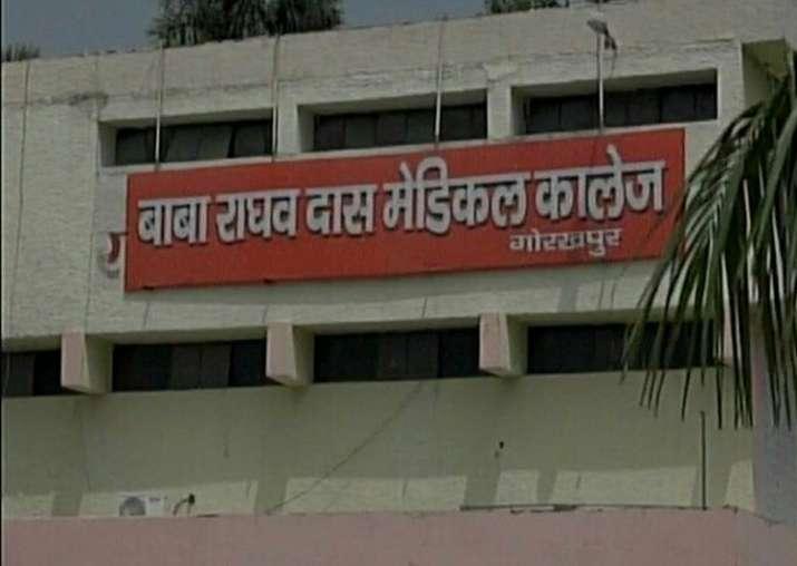 Gorakhpur tragedy: BRD medical college principal suspended