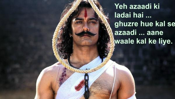 India Tv - Aamir Khan in the film Mangal Pandey