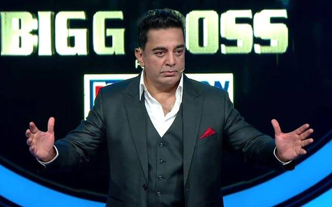 Bigg Boss Tamil: Contestants list to show timings, latest