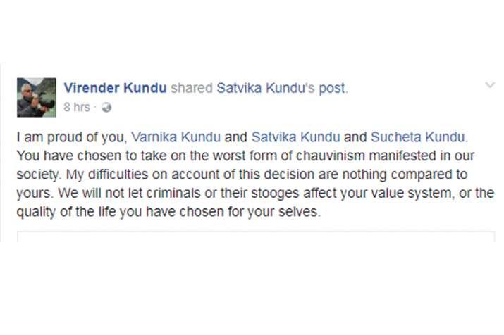 India Tv - IAS officer Virender Kundu's Facebook post