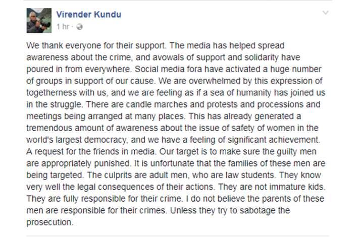 India Tv - Haryana IAS Virender Kundu's Facebook post