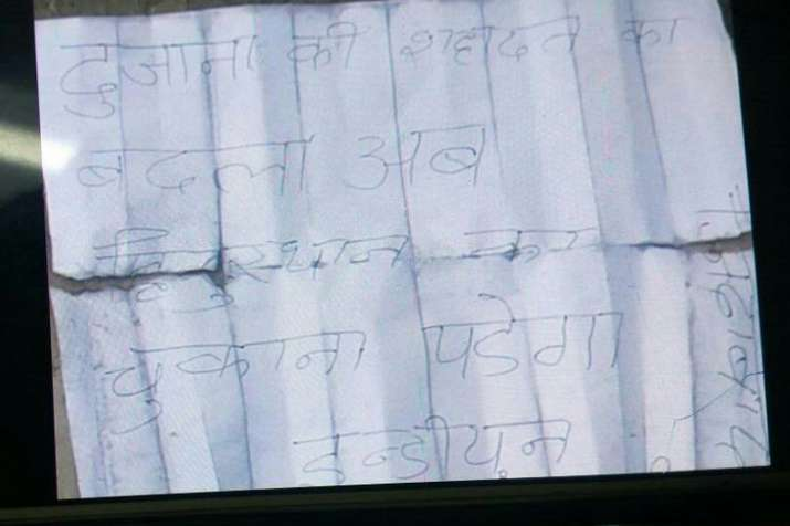 India Tv - Letter found along with the bomb in Akal Takhat Express