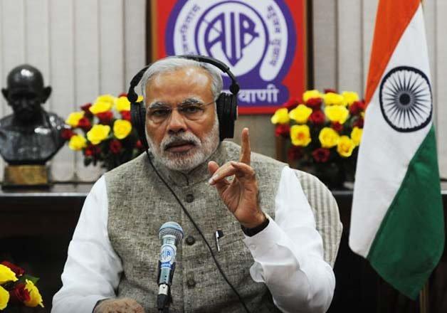 PM Modi's Mann Ki Baat