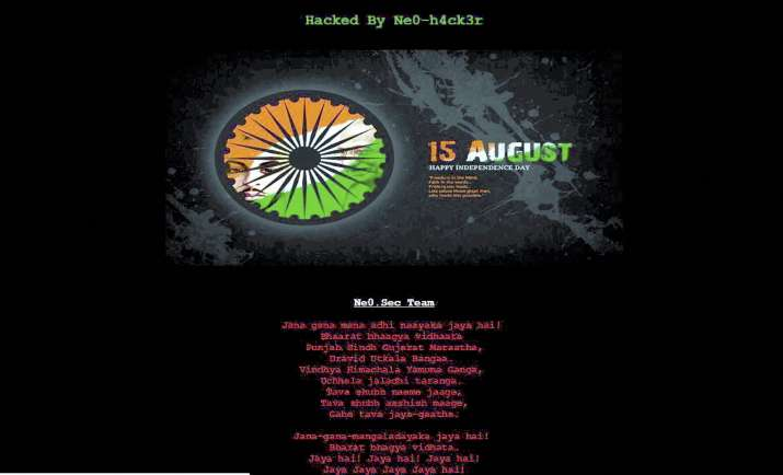 Indian national anthem, Independence Day greetings posted