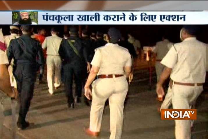 Gurmeet Ram Rahim Singh rape case
