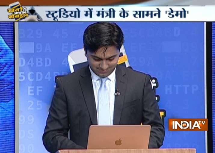 Saket Modi speaks at India TV's special show on mobile