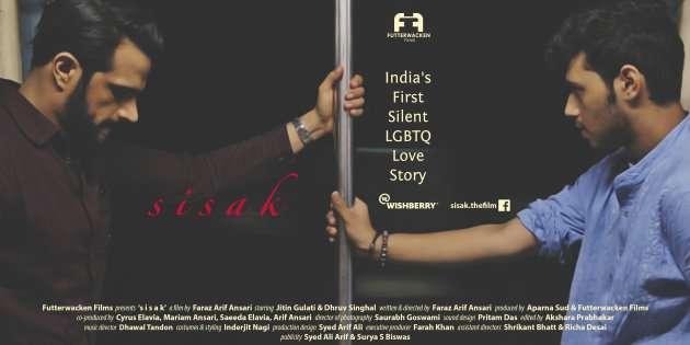 India Tv - IFFM 2016