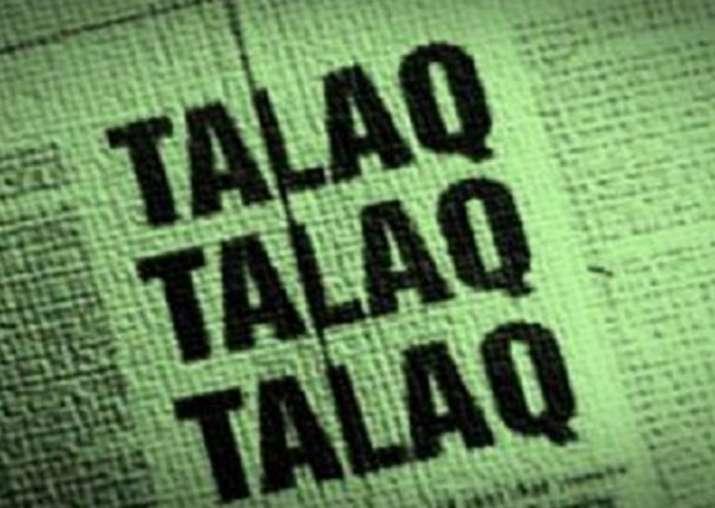 Representational pic - Triple talaq petitioner faces