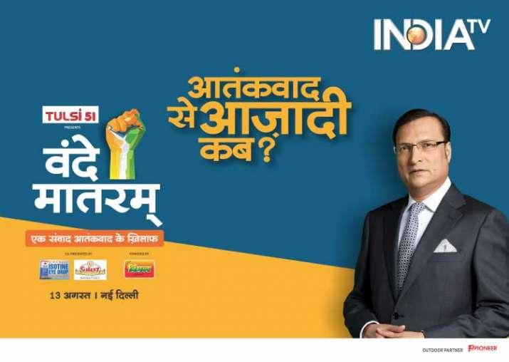 VandeMataramIndiaTV on August 13