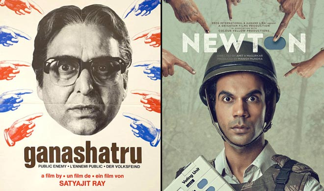 India Tv - uncanny resemblance between posters of Newton and Satyajit Ray's Ganashatru