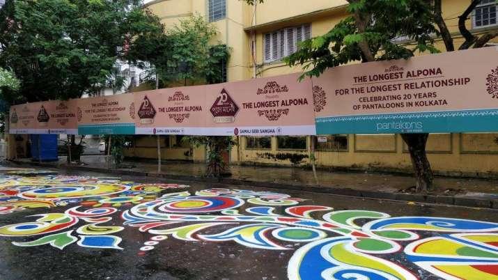 India Tv - Longest Alpona