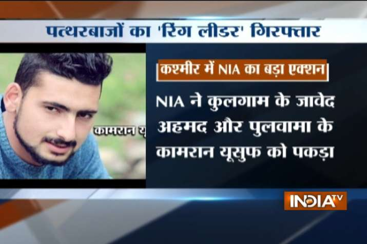 Photo-journalist Kamran Yusuf among two arrested by NIA