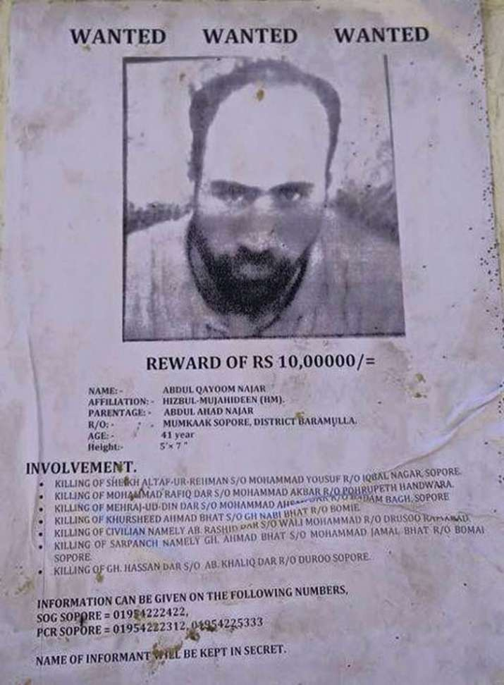 India Tv - An old wanted poster of Abdul Qayoom Najar