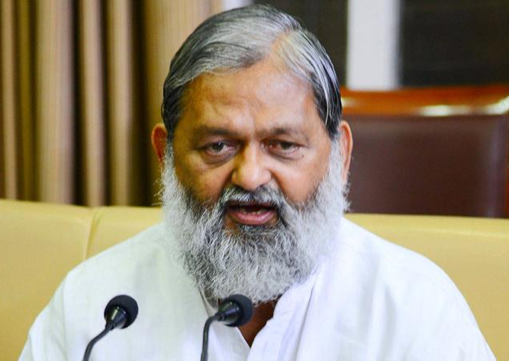 File pic of Anil Vij