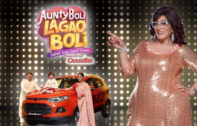 SBAS: Archana Puran Singh to host game show Aunty Boli