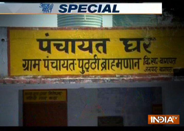 'No toilet, no bride': UP village steps up fight against