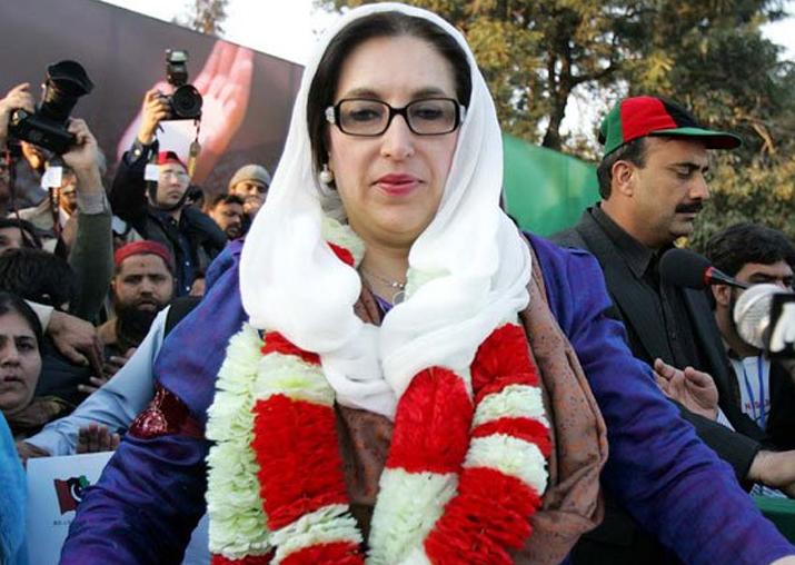 Benazir Bhutto murder case: Pakistan's investigative agency