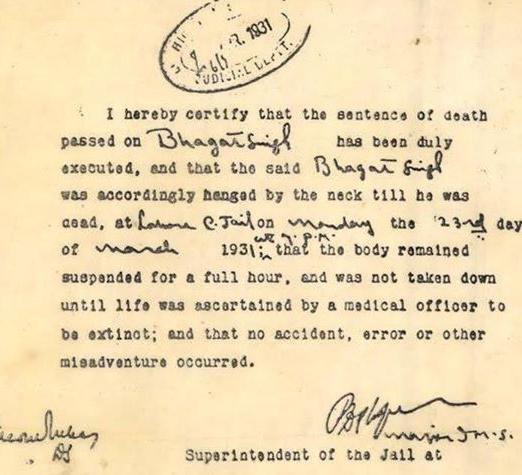 India Tv - Bhagat Singh's death certificate
