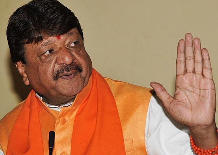 File pic of BJP general secretary Kailash Vijayvargiya