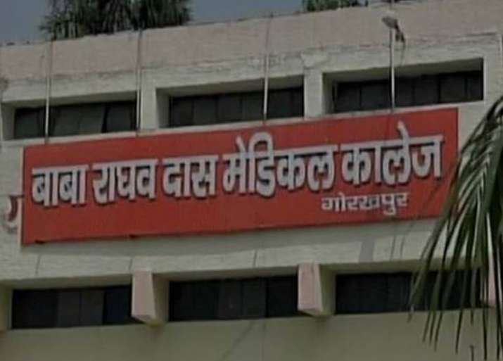 Sharp drop in deaths at Gorakhpur's BRD hospital this